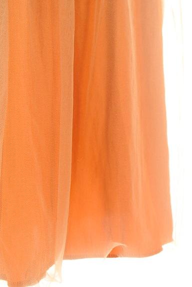 BEAMS Women's(ビームス ウーマン)の古着「チュールフレアスカート(スカート)」大画像5へ