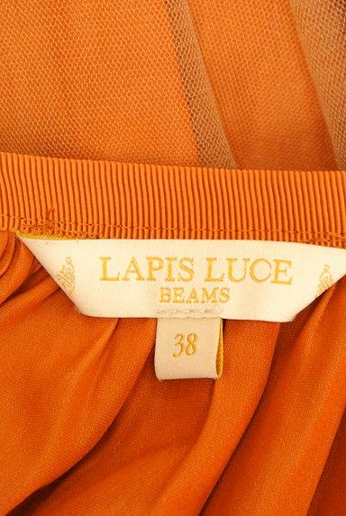 BEAMS Women's(ビームス ウーマン)の古着「チュールフレアスカート(スカート)」大画像6へ