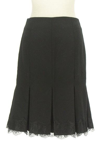 STRAWBERRY-FIELDS(ストロベリーフィールズ)の古着「裾タックレースマーメイドスカート(スカート)」大画像2へ