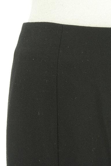 STRAWBERRY-FIELDS(ストロベリーフィールズ)の古着「裾タックレースマーメイドスカート(スカート)」大画像4へ