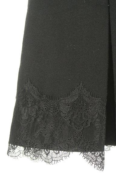 STRAWBERRY-FIELDS(ストロベリーフィールズ)の古着「裾タックレースマーメイドスカート(スカート)」大画像5へ