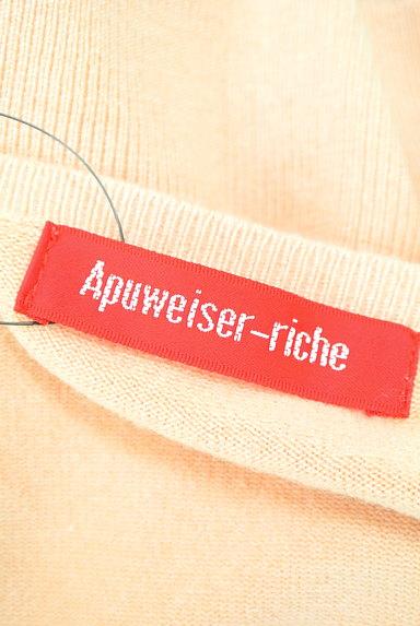 Apuweiser riche(アプワイザーリッシェ)の古着「ボートネックパステルニット(ニット)」大画像6へ