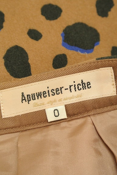 Apuweiser riche(アプワイザーリッシェ)の古着「レオパード柄フレアスカート(スカート)」大画像6へ