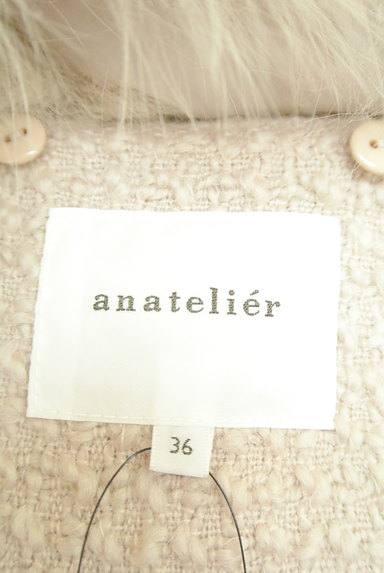 anatelier(アナトリエ)の古着「ファー襟付きロングウールコート(コート)」大画像6へ