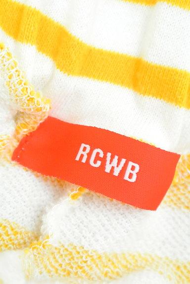 RODEO CROWNS(ロデオクラウン)の古着「ボーダー柄タイトミモレスカート(スカート)」大画像6へ