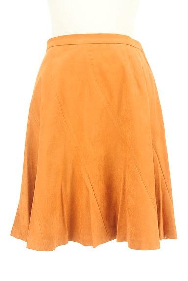 WILLSELECTION(ウィルセレクション)の古着「ミディ丈スエードフレアスカート(スカート)」大画像1へ