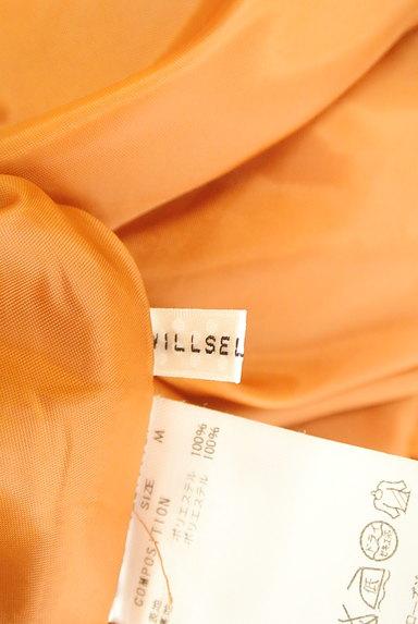 WILLSELECTION(ウィルセレクション)の古着「ミディ丈スエードフレアスカート(スカート)」大画像6へ