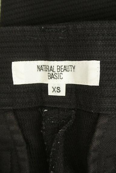 NATURAL BEAUTY BASIC(ナチュラルビューティベーシック)の古着「センタープレスハーフパンツ(パンツ)」大画像6へ