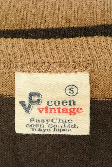 coen(コーエン)の古着「ポケット付きボーダーTシャツ(カットソー・プルオーバー)」大画像6へ