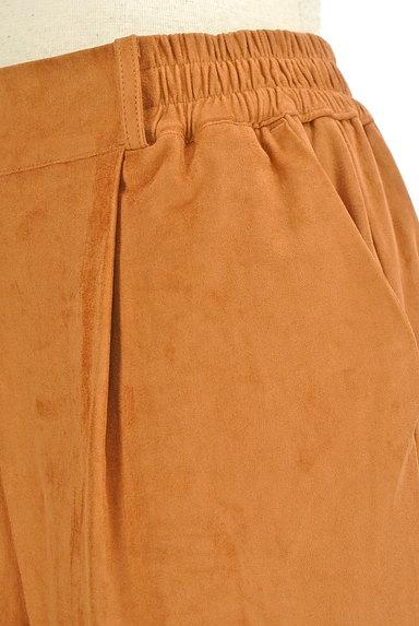 un dix cors(アンディコール)の古着「ウエストリボンミモレ丈ワイドパンツ(パンツ)」大画像4へ