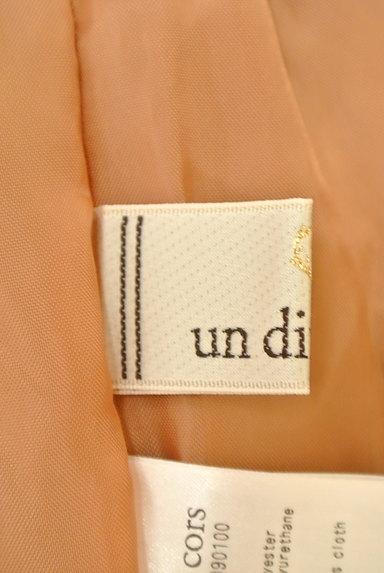 un dix cors(アンディコール)の古着「ウエストリボンミモレ丈ワイドパンツ(パンツ)」大画像6へ