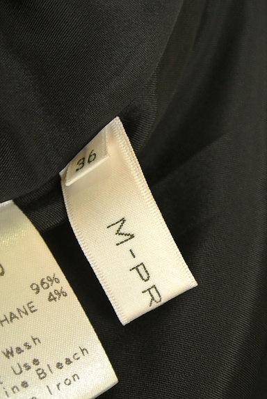 M-premier(エムプルミエ)の古着「イレギュラーヘム膝下丈スカート(スカート)」大画像6へ