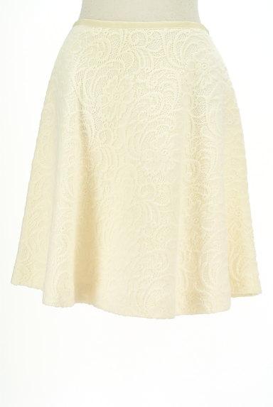 Apuweiser riche(アプワイザーリッシェ)の古着「花柄ジャガードフレアスカート(スカート)」大画像1へ
