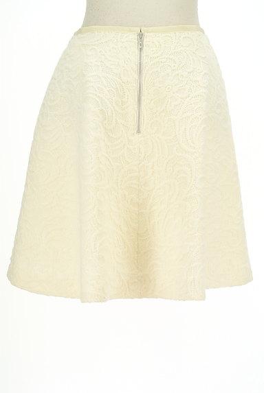 Apuweiser riche(アプワイザーリッシェ)の古着「花柄ジャガードフレアスカート(スカート)」大画像2へ