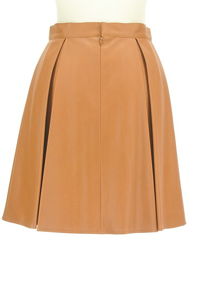Viaggio Blu(ビアッジョブルー)の古着「タックレザーフレアスカート(スカート)」大画像2へ