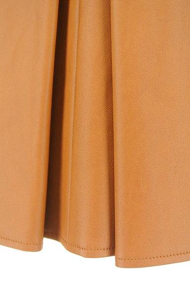 Viaggio Blu(ビアッジョブルー)の古着「タックレザーフレアスカート(スカート)」大画像5へ
