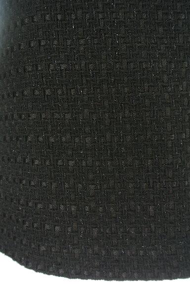 m's select(エムズセレクト)の古着「ウールフレアラメミニスカート(ミニスカート)」大画像5へ
