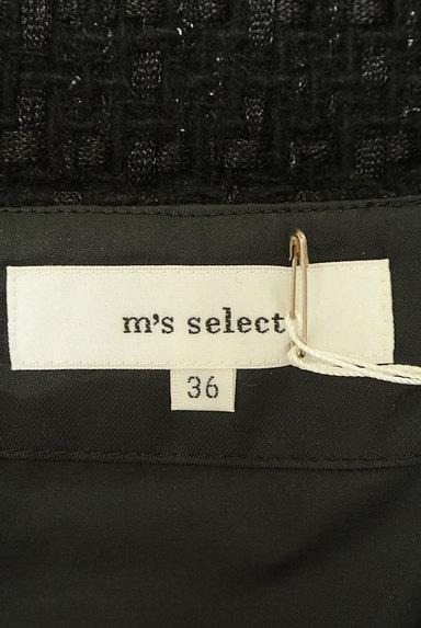 m's select(エムズセレクト)の古着「ウールフレアラメミニスカート(ミニスカート)」大画像6へ