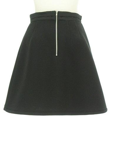 JUSGLITTY(ジャスグリッティー)の古着「タックフレアスカート(スカート)」大画像2へ
