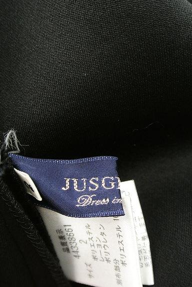 JUSGLITTY(ジャスグリッティー)の古着「タックフレアスカート(スカート)」大画像6へ