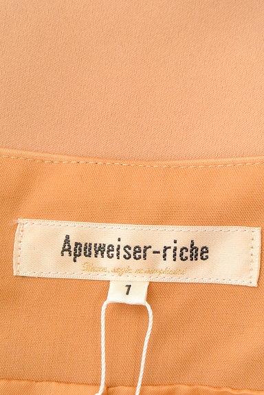 Apuweiser riche(アプワイザーリッシェ)の古着「タックウエストフレアスカート(スカート)」大画像6へ
