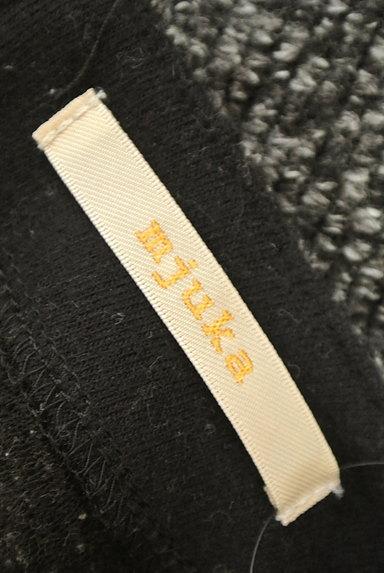 mjuka(ミューカ)の古着「袖切替バイカラーニット(ニット)」大画像6へ