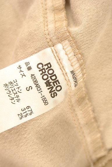 RODEO CROWNS(ロデオクラウン)の古着「シンプルテーパードパンツ(パンツ)」大画像6へ