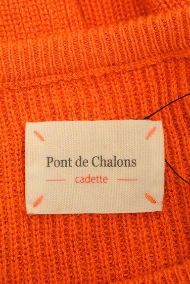 Pont de Chalons(ポンデシャロン)の古着「サイドスリットカラーニット(ニット)」大画像6へ