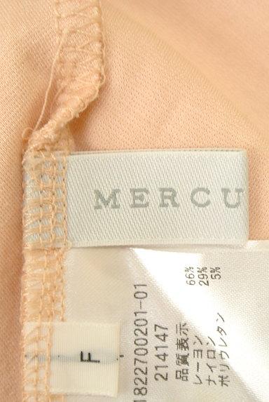 MERCURYDUO(マーキュリーデュオ)の古着「バックレースアップカットソー(カットソー・プルオーバー)」大画像6へ