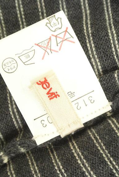 Rouge vif La cle(ルージュヴィフラクレ)の古着「レースストール付きタンクトップ(ニット)」大画像6へ