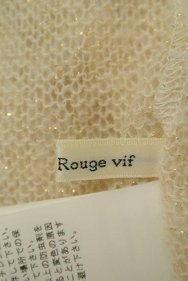 Rouge vif La cle(ルージュヴィフラクレ)の古着「ラメニットシアーカーディガン(カーディガン・ボレロ)」大画像6へ