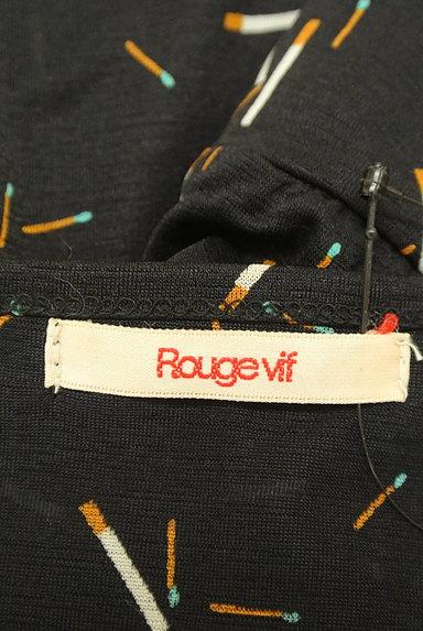 Rouge vif La cle(ルージュヴィフラクレ)の古着「フリルデザイン総柄カットソー(カットソー・プルオーバー)」大画像6へ