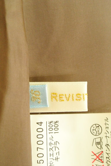 Rouge vif La cle(ルージュヴィフラクレ)の古着「総柄切替フレアミニスカート(ミニスカート)」大画像6へ