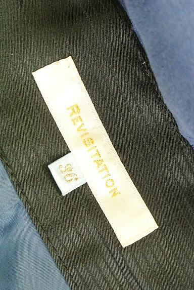 Rouge vif La cle(ルージュヴィフラクレ)の古着「ウエストリボンフレアスカート(ミニスカート)」大画像6へ