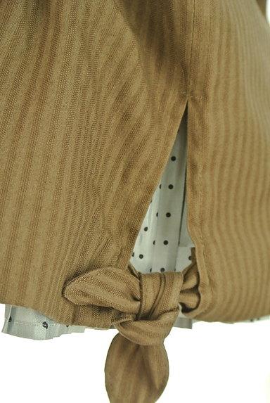 Rouge vif La cle(ルージュヴィフラクレ)の古着「ストライプ柄ミモレパンツ(パンツ)」大画像5へ