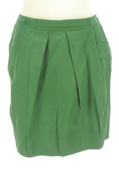 Rouge vif La cle(ルージュヴィフラクレ)の古着「タックタイトカラーミニスカート(ミニスカート)」大画像1へ