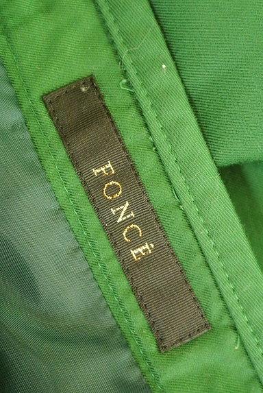 Rouge vif La cle(ルージュヴィフラクレ)の古着「タックタイトカラーミニスカート(ミニスカート)」大画像6へ