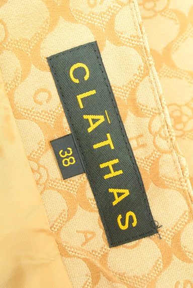 CLATHAS(クレイサス)の古着「ウエストリボン総柄スカート(スカート)」大画像6へ