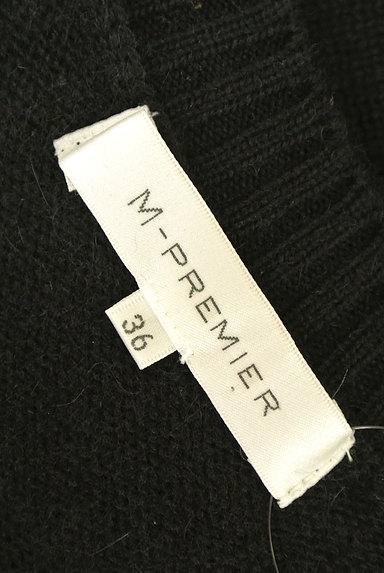 M-premier(エムプルミエ)の古着「セミタイトニットワンピース(ワンピース・チュニック)」大画像6へ