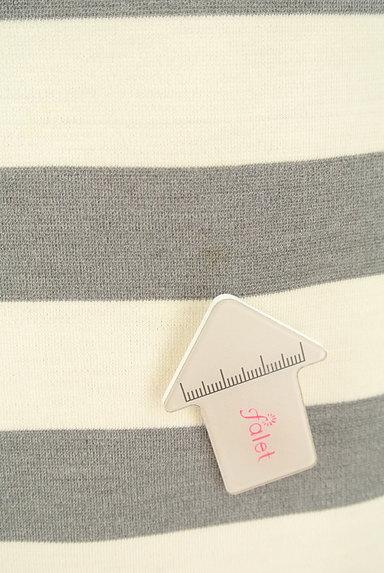 NATURAL BEAUTY BASIC(ナチュラルビューティベーシック)の古着「ボーダータイト膝丈スカート(スカート)」大画像5へ