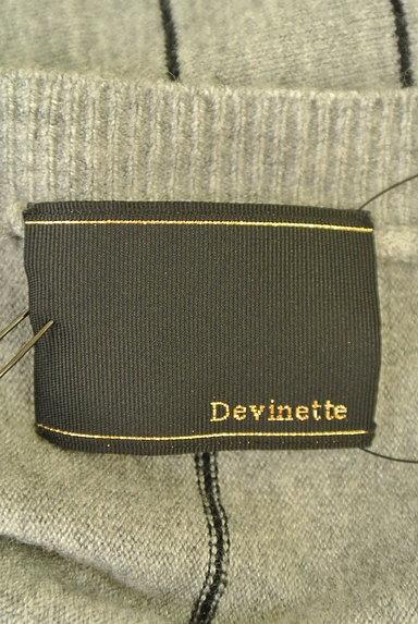 Abahouse Devinette(アバハウスドゥヴィネット)ワンピース買取実績のタグ画像