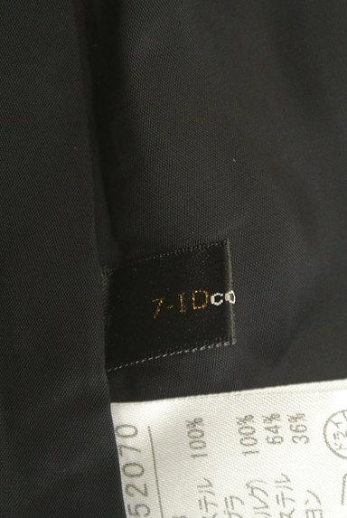 7-ID concept(セブンアイディーコンセプト)スカート買取実績のタグ画像