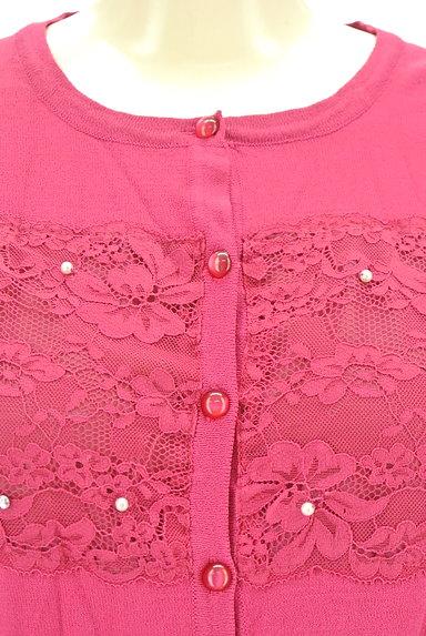 Fabulous Angela(ファビュラスアンジェラ)の古着「刺繍レース7分袖カーディガン(カーディガン・ボレロ)」大画像4へ