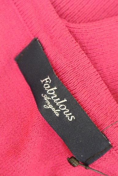 Fabulous Angela(ファビュラスアンジェラ)の古着「刺繍レース7分袖カーディガン(カーディガン・ボレロ)」大画像6へ