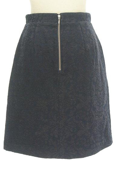 PROPORTION BODY DRESSING(プロポーションボディ ドレッシング)の古着「ハイウエストセミタイトスカート(スカート)」大画像2へ