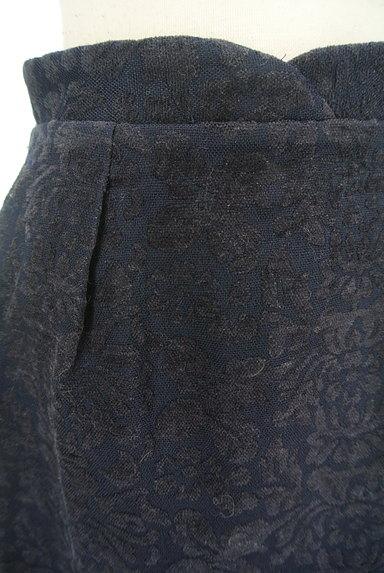 PROPORTION BODY DRESSING(プロポーションボディ ドレッシング)の古着「ハイウエストセミタイトスカート(スカート)」大画像4へ
