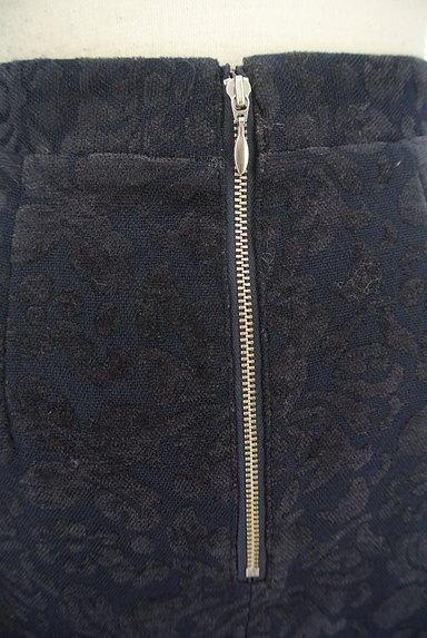 PROPORTION BODY DRESSING(プロポーションボディ ドレッシング)の古着「ハイウエストセミタイトスカート(スカート)」大画像5へ