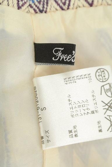 FREE'S MART(フリーズマート)の古着「デザインボーダー柄タイトスカート(スカート)」大画像6へ