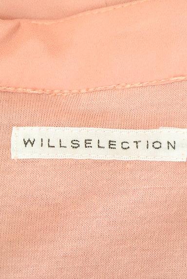 WILLSELECTION(ウィルセレクション)の古着「バイカラープリーツセットアップ(セットアップ(ジャケット+スカート))」大画像6へ