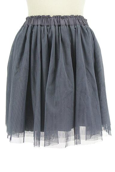WILLSELECTION(ウィルセレクション)の古着「シアーラメチュールミニスカート(ミニスカート)」大画像1へ